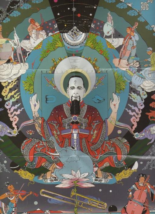 Steve Turre Lotus Blossom Album Art